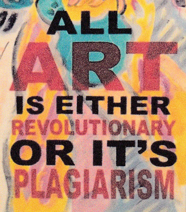 Sir Alan Parker - revolutionary art or plagiarism